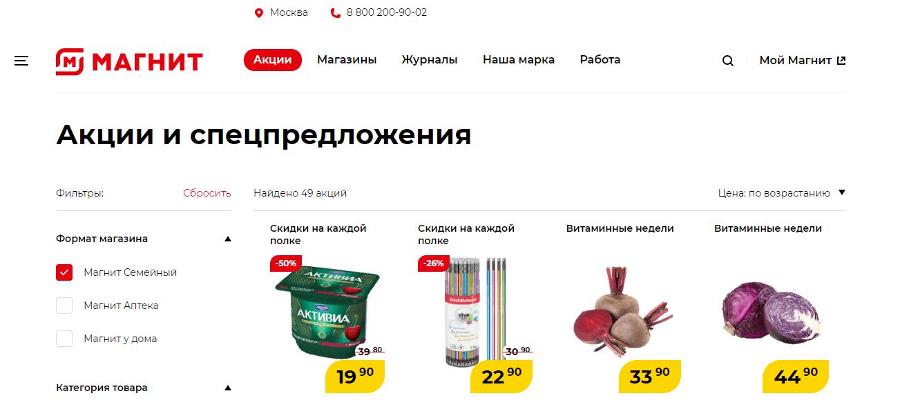 Выбор категории товаров